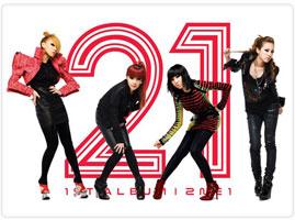 2ne1: Korean hip hop girls group
